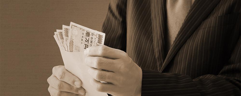 給料袋を手に持つ男性イメージ