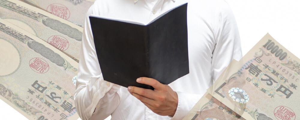 お金について勉強している男性のイメージ画像