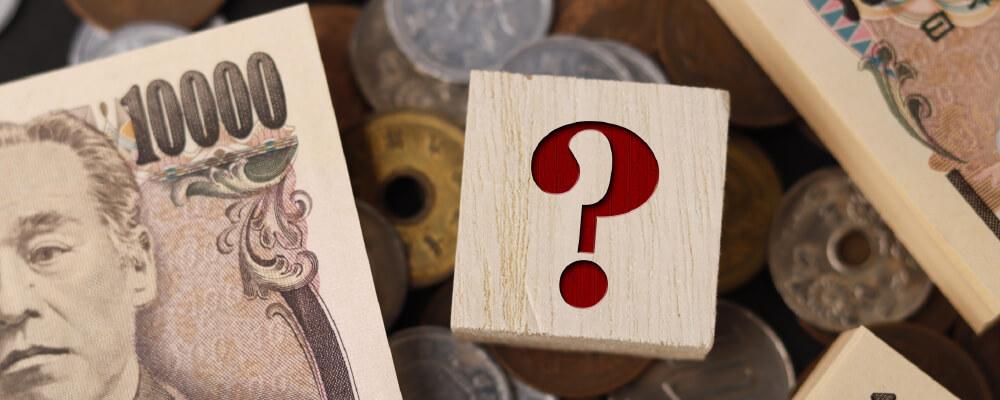 金融リテラシーへの理解とは?