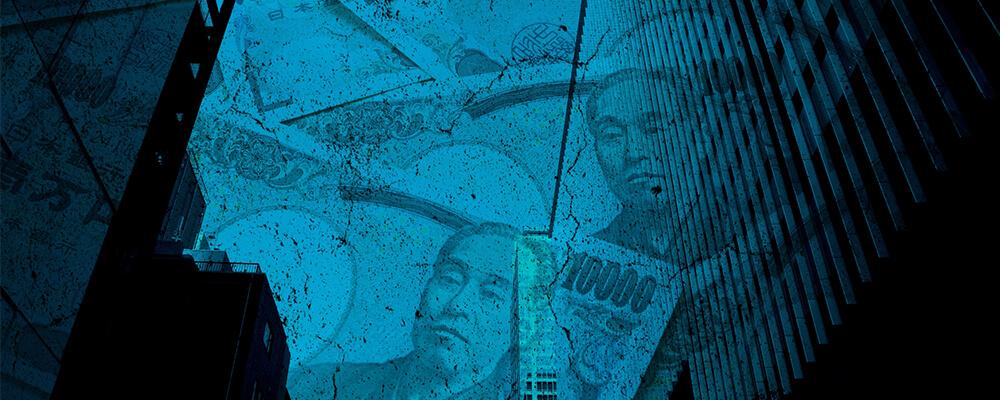 裏バイトとお金が渦巻くイメージ