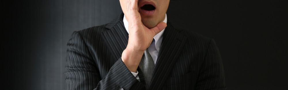 マルチ商法の悪評を言う男性