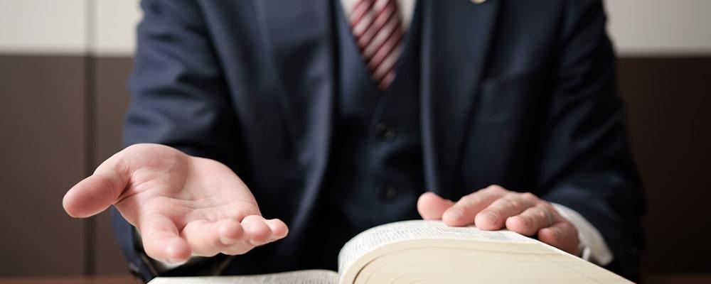 過払い金請求について専門性のある司法書士または弁護士に相談を